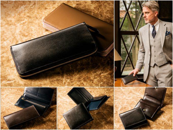 ココマイスタークリスペルカーフの財布の各種類