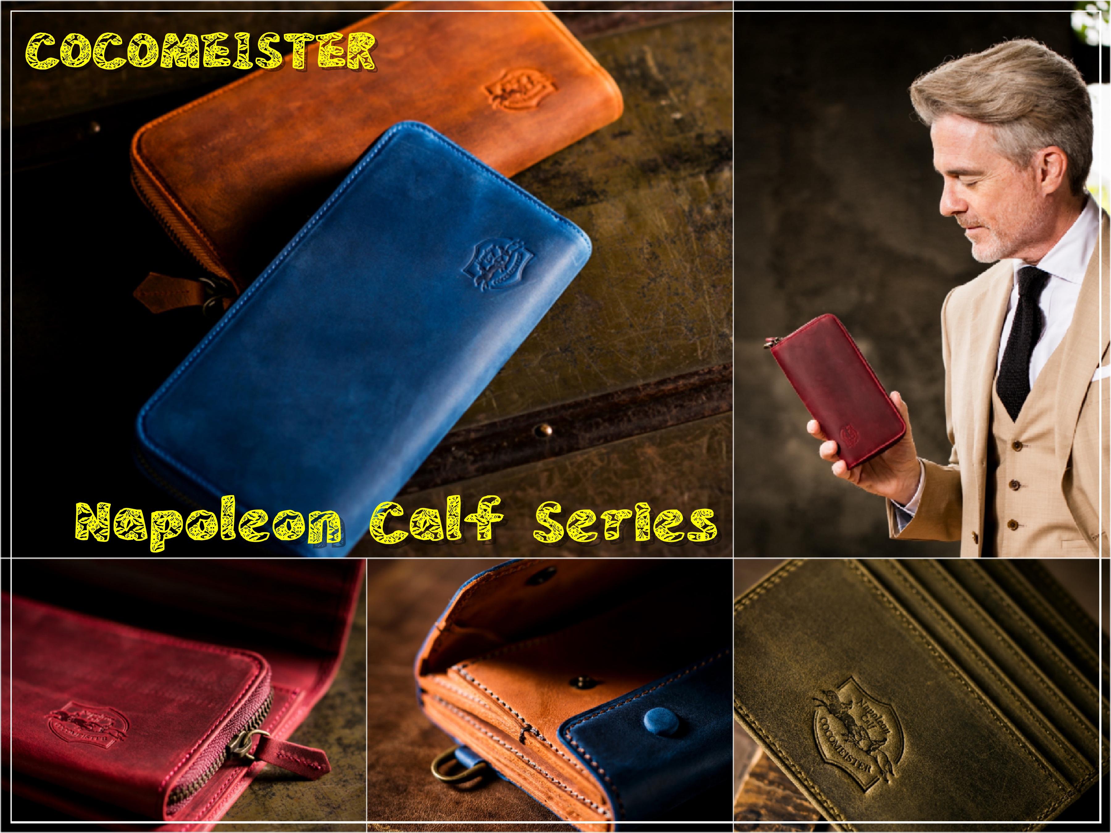 ココマイスターのナポレオンカーフの革財布は1度見たら忘れない!
