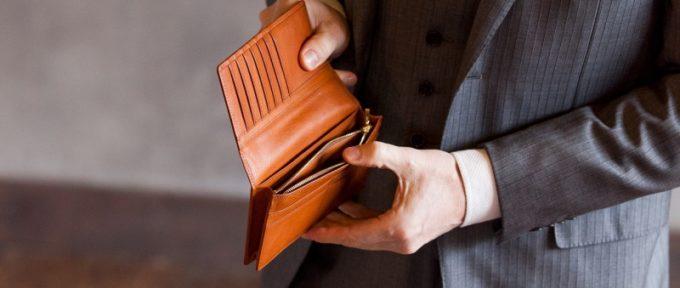 マルティーニ(ブランデーカラーの長財布)