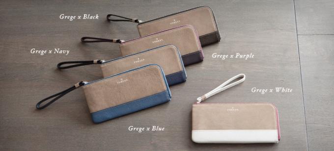 各カラーの見本財布