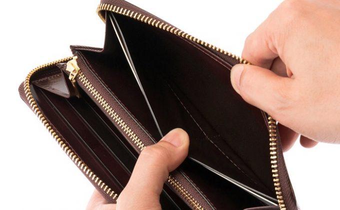 カード段裏の使えるフリーポケット