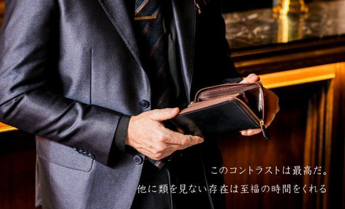 シェルコードバンアーチデュークを持つ男性
