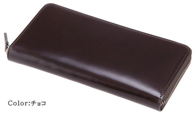 オイルシェルコードバン&リンピッドカーフのチョコ外観