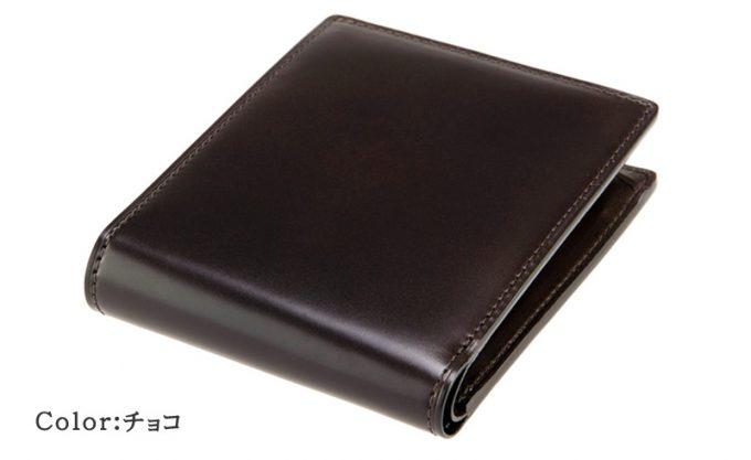 キプリス二つ折り財布チョコ