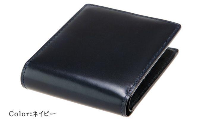 キプリス二つ折り財布ネイビー
