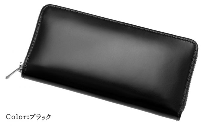 ブラックのキプリス長財布