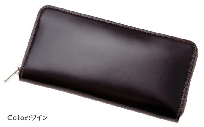 ワインののキプリス長財布