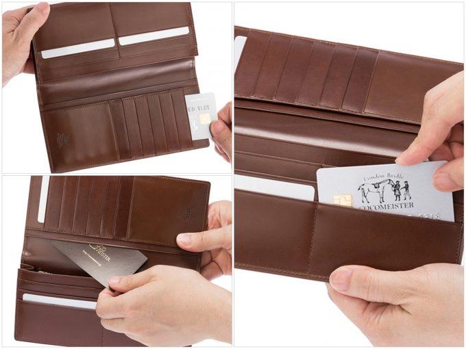 カラブリアのカードポケットとフリーポケット