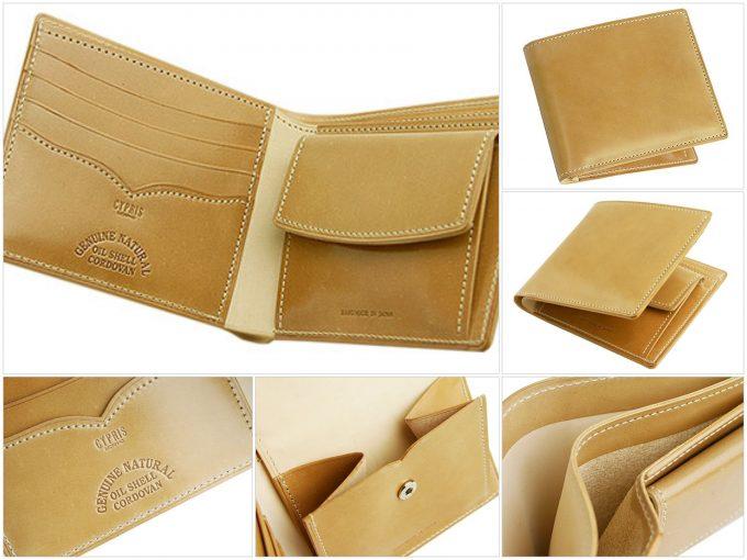CYPRIS(キプリス)ナチュラルコードバン二つ折り財布