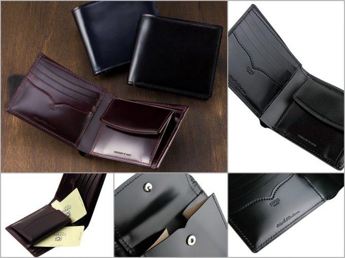 キプリス二つ折り財布オイルシェルコードバンアンフィニ