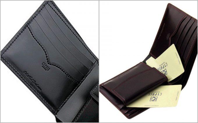 カードポケットと隠しポケット