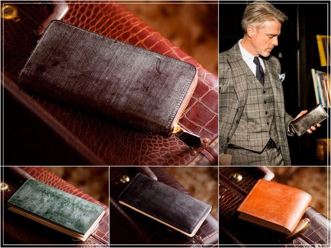 ココマイスターのブライドルシリーズの財布各種類