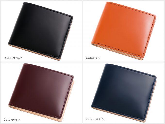 財布のカラーのブラック、チャ、ワイン、ネイビー