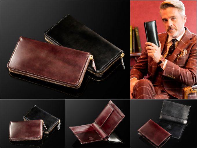 ココマイスターシェルコードバンの財布