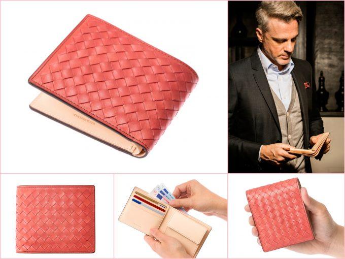 ピンクの二つ折り財布メンズ用