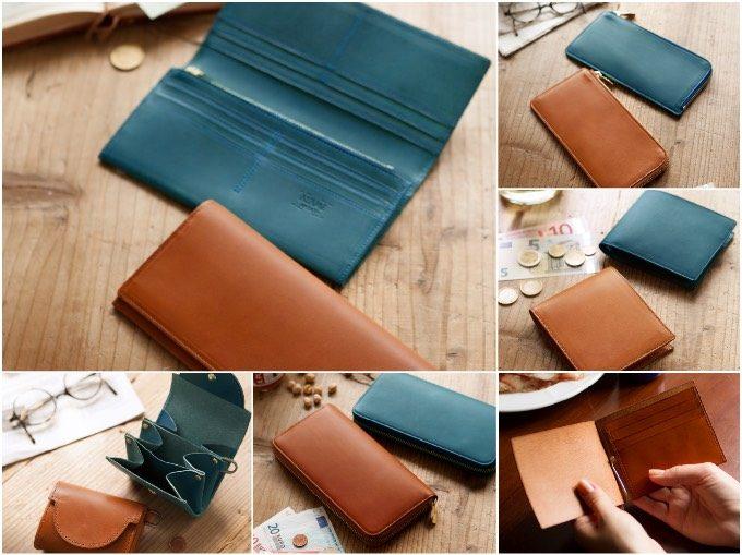 ミネルバリスシオシリーズの各タイプの財布