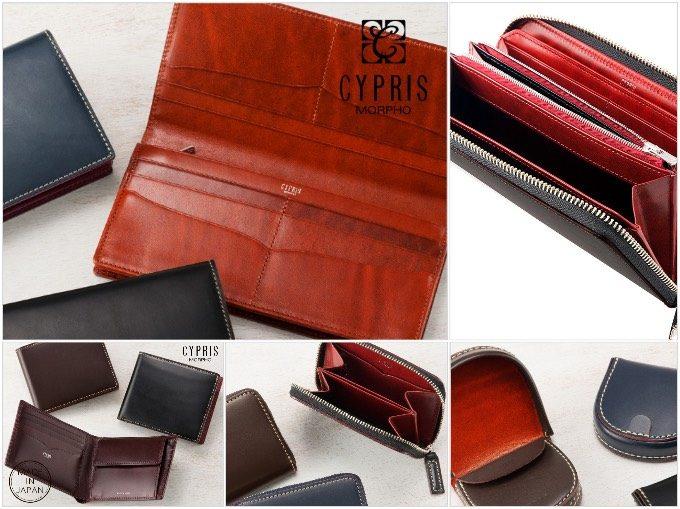 キプリス製ブライドルレザー&ルーガショルダーの革財布