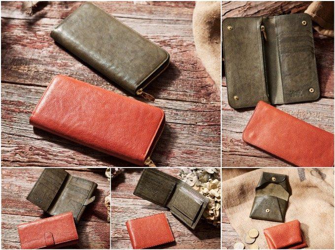 アルトアッシュガートシリーズの各タイプの財布