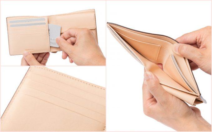 内装のカードポケットとフリーポケット