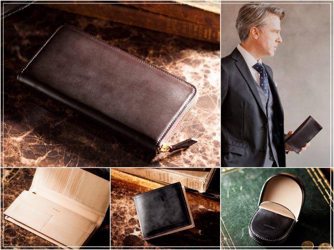 ココマイスターのロウ引きコードバンシリーズの財布