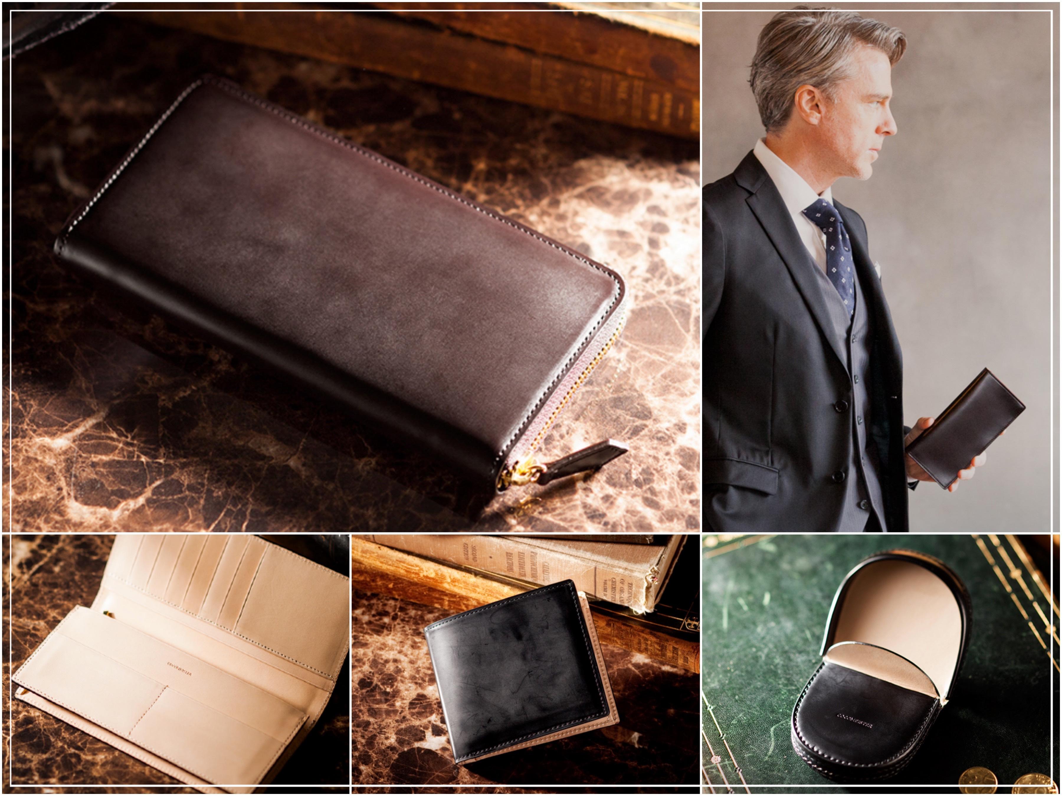 ココマイスターのロウ引きコードバンの財布