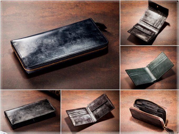 ココマイスタージョージブライドルの財布