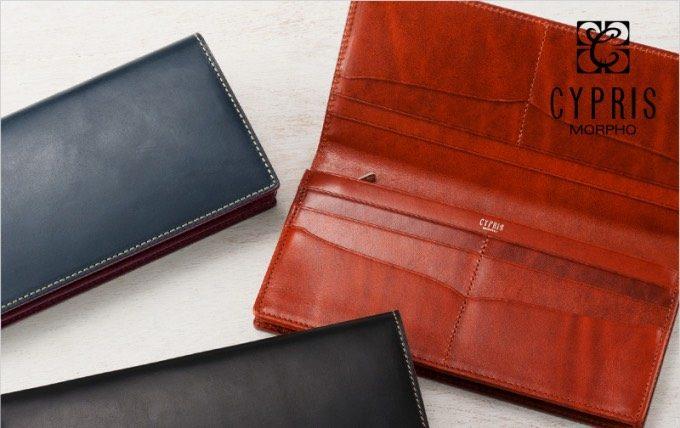 ブライドルレザー&ルーガショルダーシリーズの財布