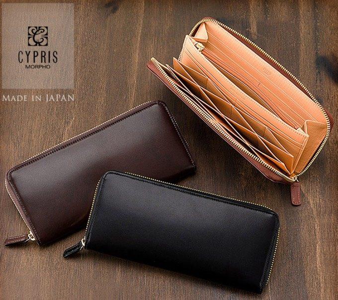 シラサギレザーシリーズの財布