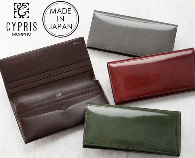 エノトリーアシリーズの財布