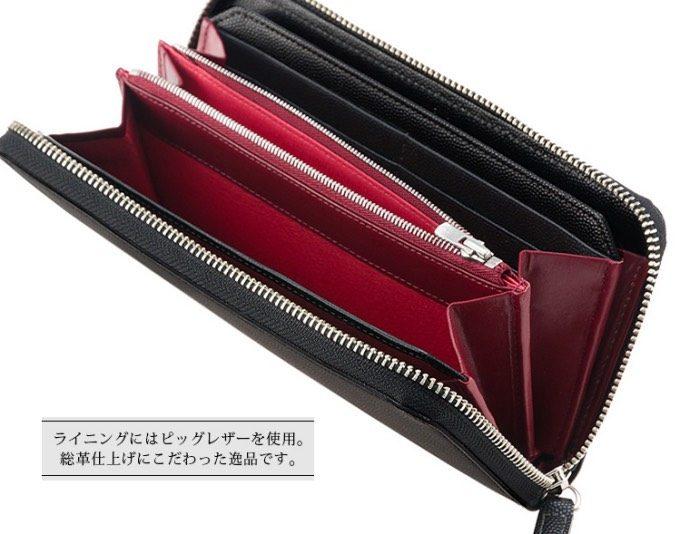 ペルラネラシリーズの財布
