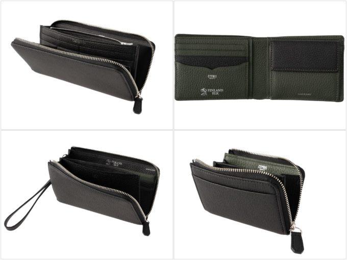 フィンランドエルクシリーズの各種革財布