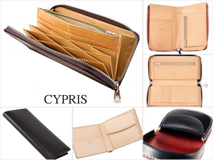 e28bb6aa46ba キプリスの人気革財布シリーズメンズ用おすすめを限定含め紹介