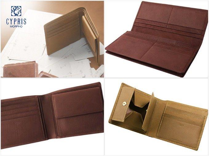 レーニアカーフシリーズの財布各種