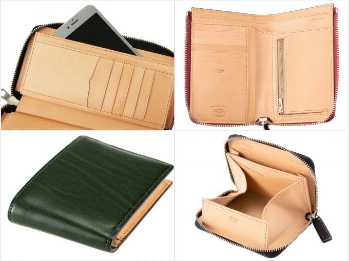 ルーガショルダー&フルベジタブルタンニンレザーシリーズの財布各種