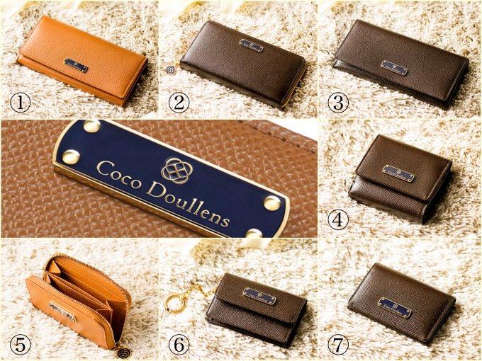 イリーナシリーズの革財布と革製品一覧