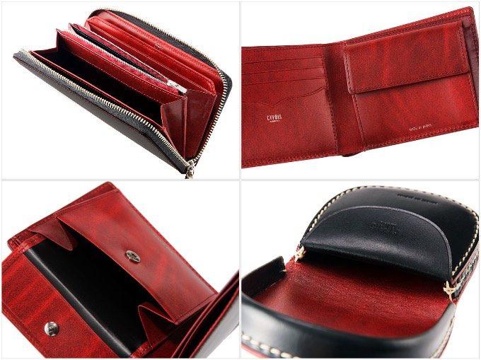 ブライドルレザー&ルーガショルダーシリーズの財布の種類