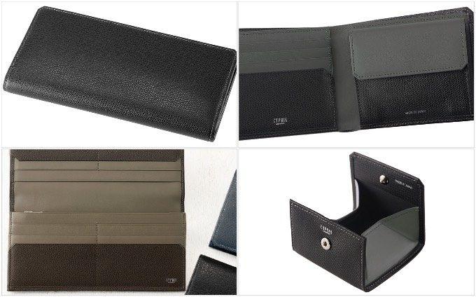 トリロジーシリーズの財布各種