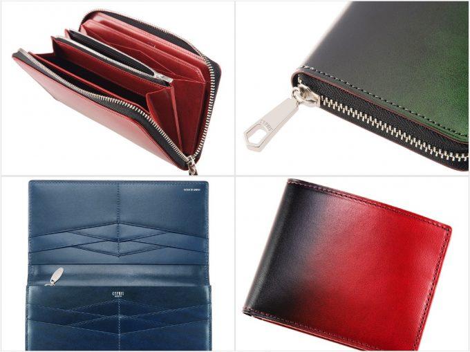 URUSHI-漆-シリーズの財布各種