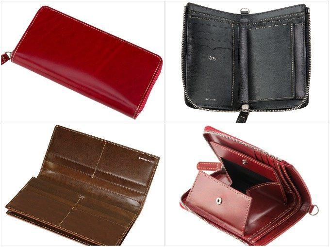 ルーガショルダーシリーズの財布の種類