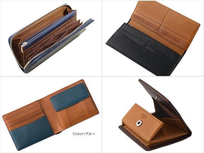 シルキーキップの財布の種類