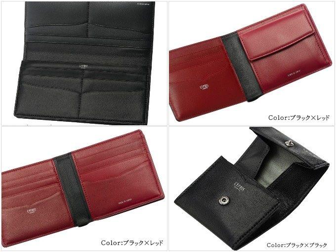 コルデーロシリーズの財布の種類