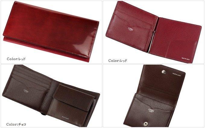エノトリーアシリーズの財布の種類