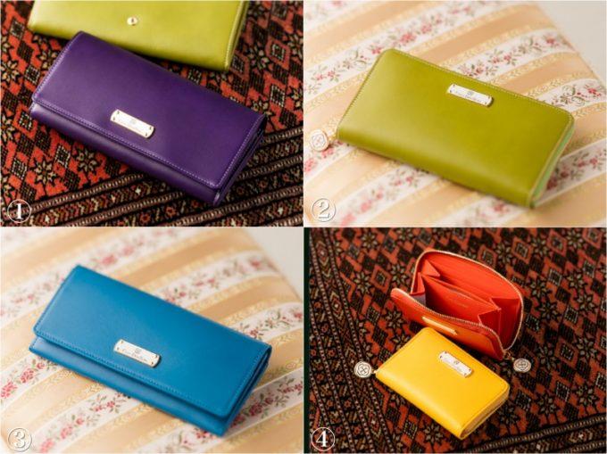 カルメリーナシリーズの革財布・製品一覧