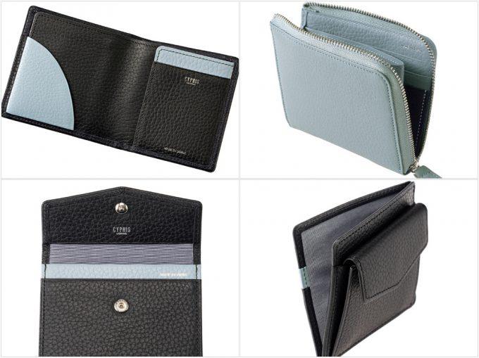 ポケウォレシリーズの各種財布