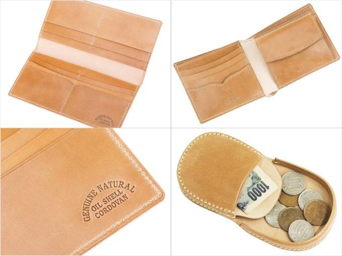 ナチュラルコードバンシリーズの各種財布