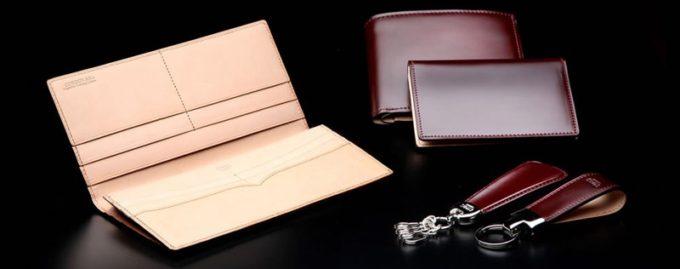 CYPRISの長財布や二つ折り財布などの革製品