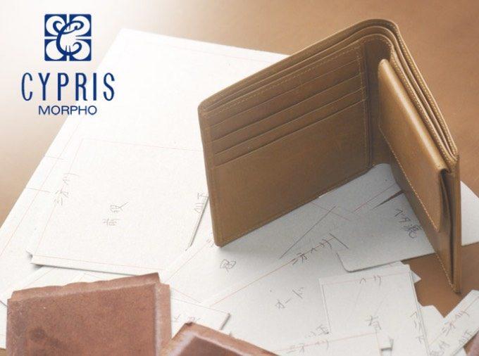 レーニアカーフシリーズの財布