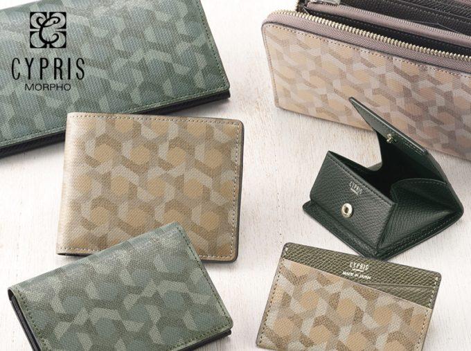 チェスティーノシリーズの財布