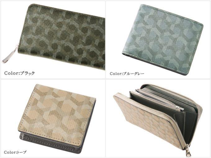 チェスティーノシリーズの各種財布