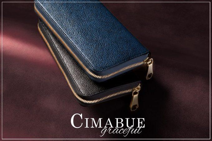 CIMABUE graceful(チマブエグレースフル)の革財布